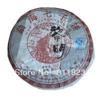 Supreme Menghai 2007 Liming 0612 Classical Aged Tea Pu er Ripe Tea 357g