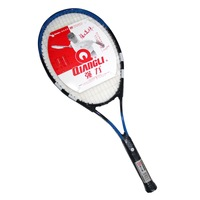 Tennis racket aluminum alloy racquet os big beginners tennis racket 5200 Free Shipping