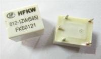 Hongfa relay hfkw-012-1zw 20a 16vdc cma51 g8qn 5