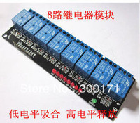 8 channel 8-channel relay module 5V appliance control microcontroller module expansion board