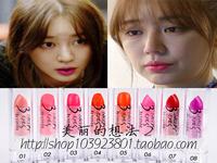 Stylenanda yeh 3ce lip balm rose lipstick small-sample lip gloss