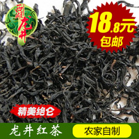 New tea lurngmern black tea self-restraint 250 winter