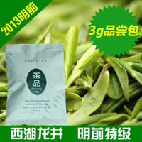 2013 tea spring hangzhou west lake longjing tea premium green tea bag