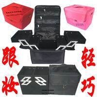 Medium cloth cosmetic bag professional make up box portable flannelet box belt shoulder strap portable multi-layer disassembly