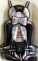 MY BIJOUX Car safety seat portable child bb baby safety seat