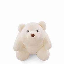 polar bear stuffed animal promotion
