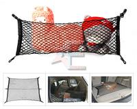 Elastic Nylon Car Rear Cargo Trunk Storage Organizer Net with Velcro SUV for CR-V Tucson Qashqai IX35  Tiguan  X3  CA01320