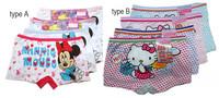 NEW cotton Baby Girls 4 pack of Underwear Briefs Pantie Set Size :2-6 T