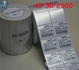 40*30mm*2500pcs Thermal transfer blank PET barcode adhesive customized labels 40mm epoxy dots vinyl paper Free shipping(China (Mainland))
