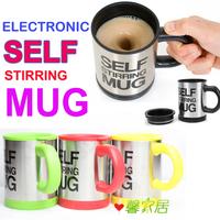 Free Shipping Multi-Color Optional Stainless Electric Self Stirring Mug Auto Mixing Tea Cup Coffee Mug Tea Coffee Cup