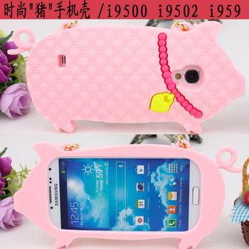 For samsung   i9500 s4 phone case protective case i959d 9502 shell silica gel sets candies handbag pig
