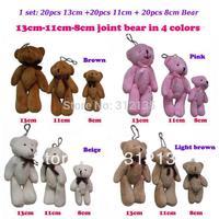Free Shipping 60pcs 13-11-8cm Gift Plush Jointed Teddy Bear Set Accessory Pendant Bear Doll 4Colors 60pcs/LOT
