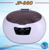 100% New mini sungless ultrasonic cleaner JP-880