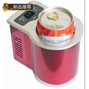 0.5l car refrigerator heating box cooler box coolerx hot and cold dual-use small refrigerator