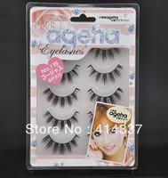 Diamond Lash False Eyelashes No.115 Magic Doll 5 pairs NEW