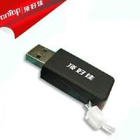 PC TV Wireless FM Transmitter U disk reader Wireless Signal Booster