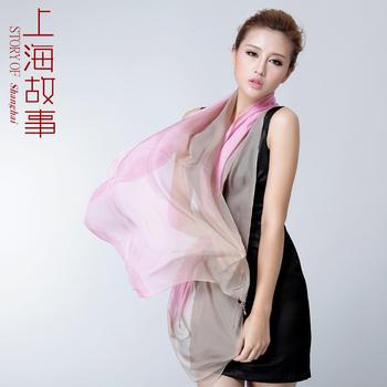 Chiffon pendant mulberry silk silk scarf female gradient sunscreen shawls peered cape