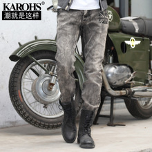 Watch 2013 spring luxury man s youth popular youth zipper jeans fashion the trend of male