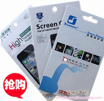 1 piece wholesale New 2013 items Free Shipping For huawei   u8818 u8860 c8650 u8832d g520 scrub original screen film