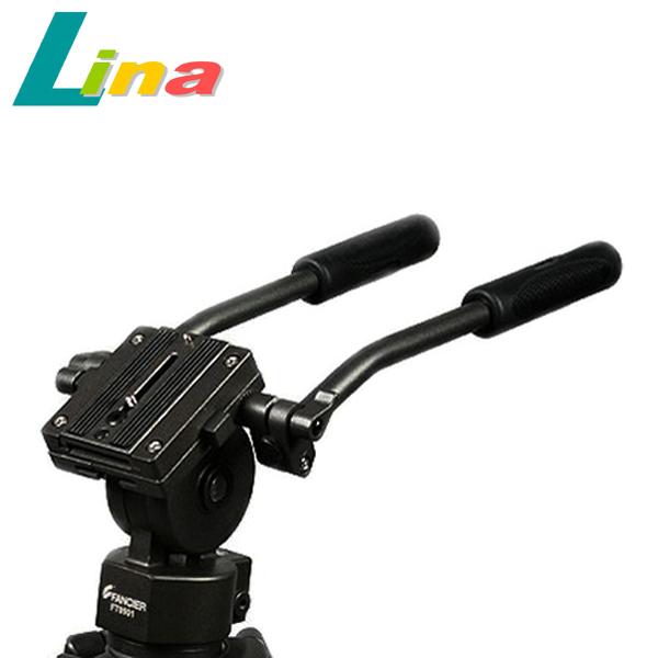 1370mm Heavy Duty Video Camcorder FT-9901 Tripod Fluid Drag Pan Head Kits(China (Mainland))