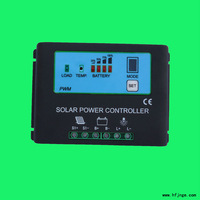20A 12V/24V Auto Solar controller 2013 NEW style metal shell+power diaplay JN-T12/24 20A