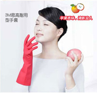 HOME AND GARDEN STORE Scotch 3m rubber gloves bowl rubber gloves for household cleaning  A0717