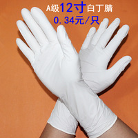 HOME AND GARDEN STORE 12 white nitrile gloves disposable latex rubber gloves oil resistant gloves household  A0717