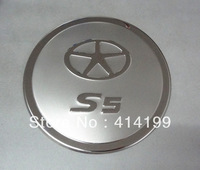 Good quality stainless steel Ruifeng S5 gas tank cover