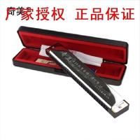 free shipping 34.7m quality harmonica 34.7m 28 senior playing the harmonica c child harmonica