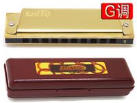 free shipping - easttop10 senior blues harmonica g gold