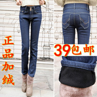 Plus velvet jeans pencil pants female thickening mid waist buttons boot cut jeans plus size denim trousers