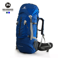 Free Shipping New arrival outdoor large capacity backpack professional mountaineering bag outdoor backpack 75l