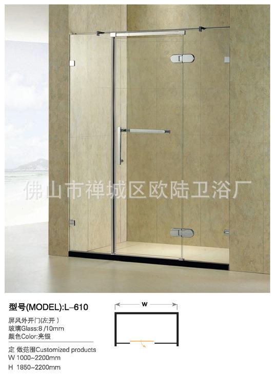 shower door(China (Mainland))