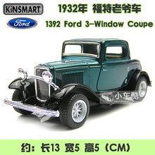 classic cars price