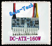 Free shipping High power 24 Pin DIP DC-ATX PC Power Suppliers Module ITX Z1  DC-ATX-160W PICO BOX PSU