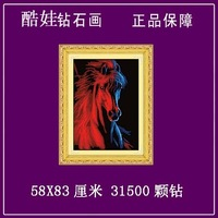 FREE SHIPPING Diy rhinestone diamond painting home decoration gift round diamond painting bingyuhuo  The red horse