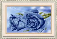 Free Shipping Diy Rhinestone Diamond Painting Home Decoration Gift Round Lanseyaoji