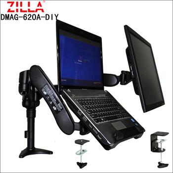 Dmag-620a-diy laptop display dual mount desktop dual