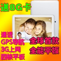 A10 10.1 tablet mobile phone dual-core quad-core 3g phone gps