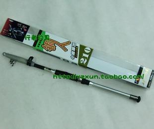 Fl 2.4 meters ultra-light ultra hard rock fishing rod carbon pole fishing rod(China (Mainland))
