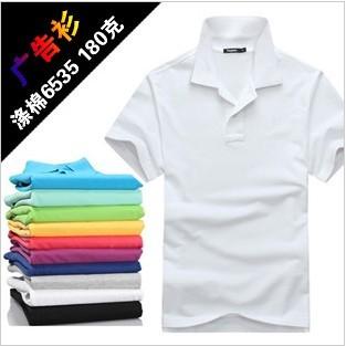 Free shipping 2013 fashion t shirt men polo shirt short sleeve plain t-shirts, men polo shirt hot clothing t shirt
