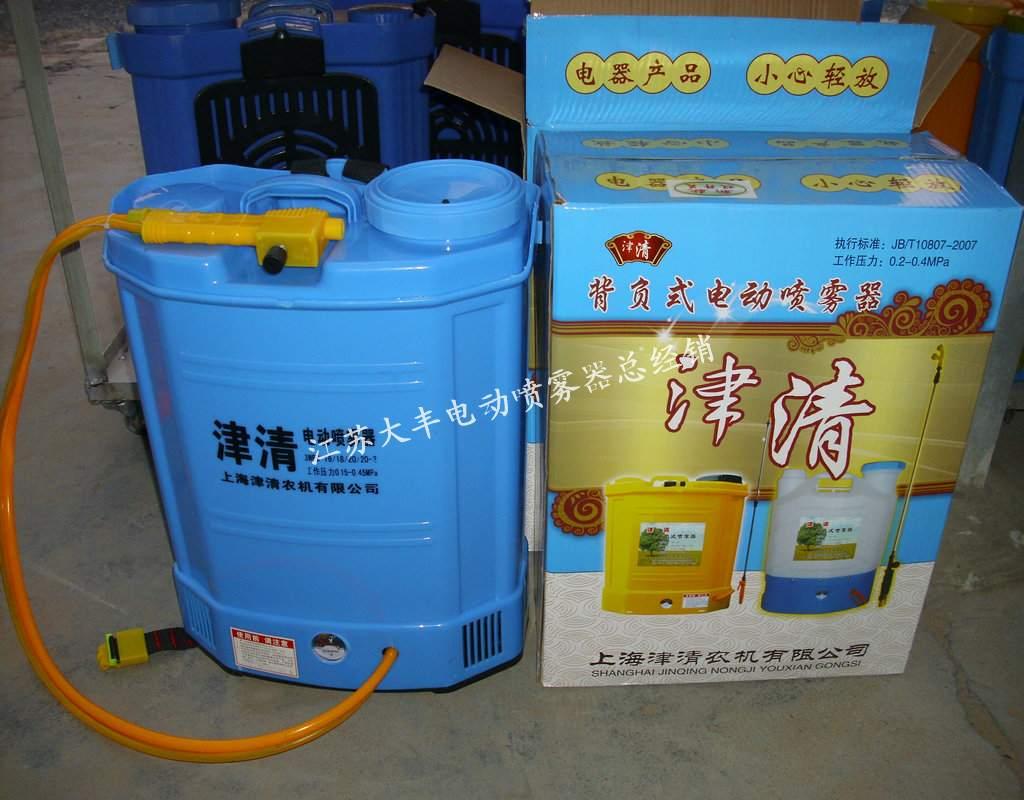 20 electric sprayer high pressure power sprayer handle(China (Mainland))