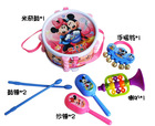 Hot Sale, New 5pcs Roll Drum Mickey Musical Instruments Band Kit Kids Children Toy Gift Set Free Shipping(China (Mainland))