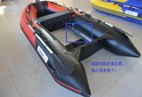 Aquastar outdoor inflatables inflatable 4 assault boats