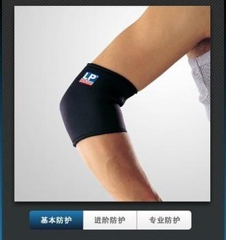 Lp sports protective clothing lp elbow standard 702 sheathv lp702