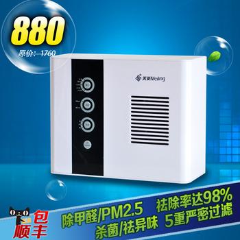 Meiling meiling kj-626 air purifier household formaldehyde pollen cleaning machine