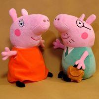 Free shipping Peppa pig Daddy Mummy  Small Size Plush Stuffed Toys Dolls Wholesale