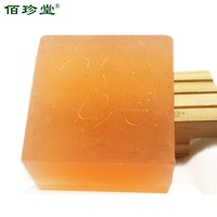 Platinum male handmade soap oil 120g ruptured the contraction pore essential oil soap acne soap