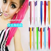 Fashion dj female singer ds costume 2ne1 neon wig multicolour horseshoers straight hair