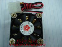 Fans home Original 586 fan ball-and-roller intel586 cpu fan